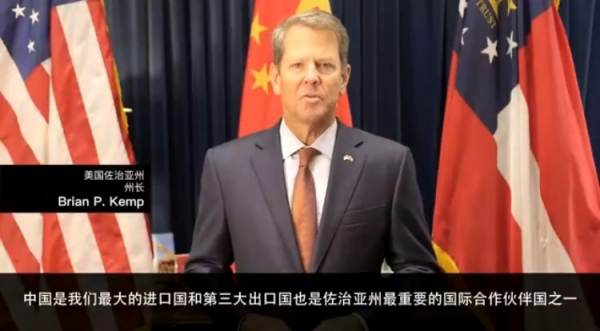 Georgia Governor Brian Kemp is Wanting to Run Again in 2022. With His Role in the 2020 Election, This May Not Be a Good Idea. 1