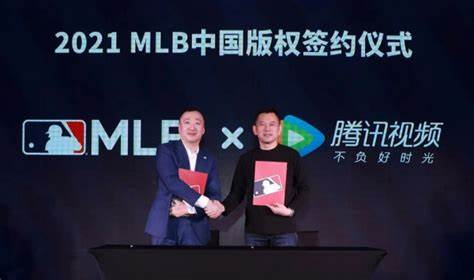 FRAUDS: MLB Boycotted Georgia Allstar Game a Day After Expanding Deal with Communist Chinese 1