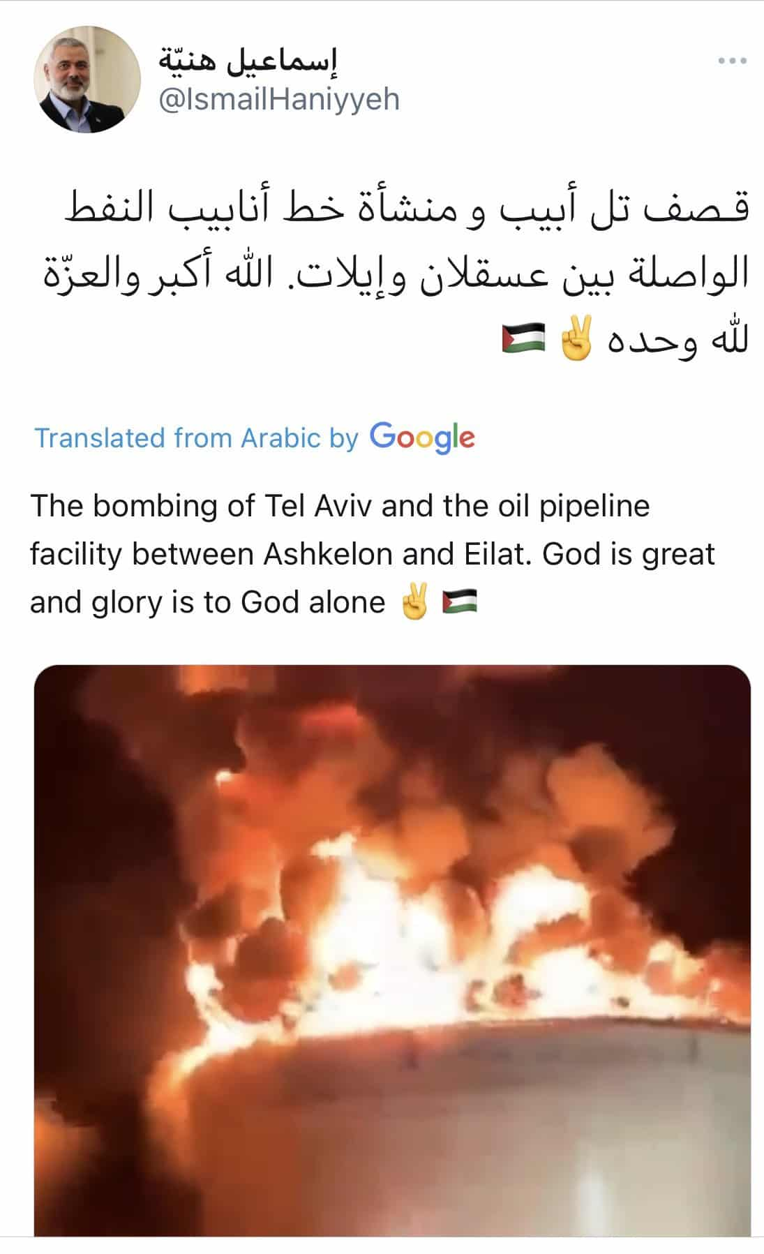 Top Hamas Terrorist Leaders Use Twitter to Encourage Violence While Trump is Permanently Banned 1